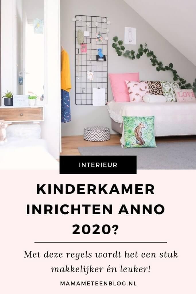 kinderkamer inrichten mamameteenblog.nl (1)